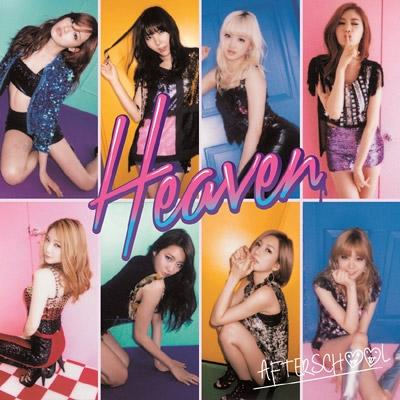 Heaven 【CD盤】