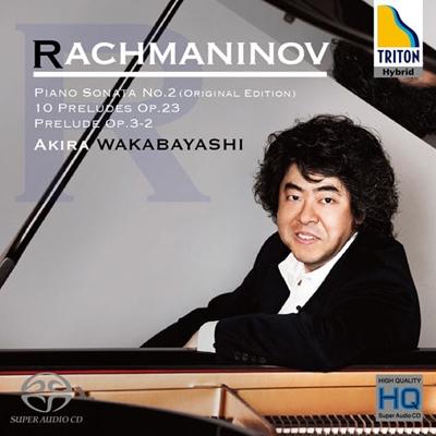 ピアノ・ソナタ第2番(原典版)、前奏曲『鐘』、10の前奏曲 若林 顕