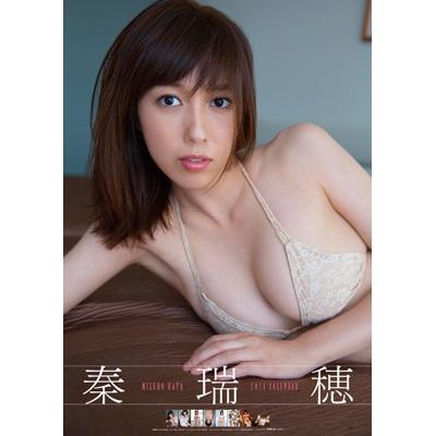 秦瑞穂 / 2014年カレンダー