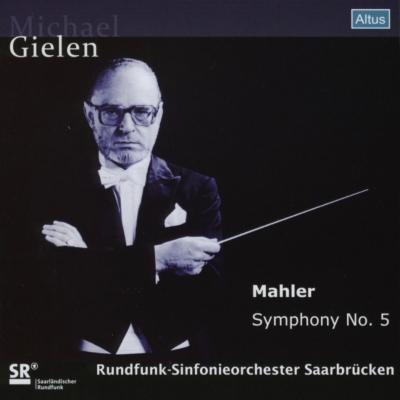 交響曲第5番 ギーレン&ザールブリュッケン放送交響楽団(1971年ステレオ)