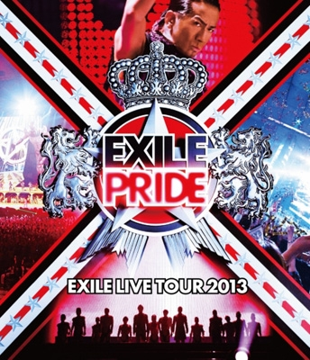 "EXILE LIVE TOUR 2013 ""EXILE PRIDE"" 【特典映像付豪華盤(ツアードキュメント付)】(Blu-ray)"