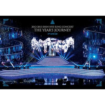 2012-2013 Shin Hye Sung Concert The Year's Journey