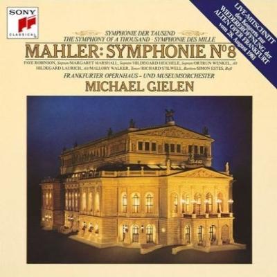 交響曲第8番『千人の交響曲』 ミヒャエル・ギーレン&フランクフルト・ムゼウム管弦楽団(1981年ライヴ)
