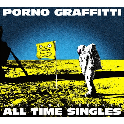 "PORNOGRAFFITTI 15th Anniversary ""ALL TIME SINGLES"" (+DVD)【初回限定盤】"