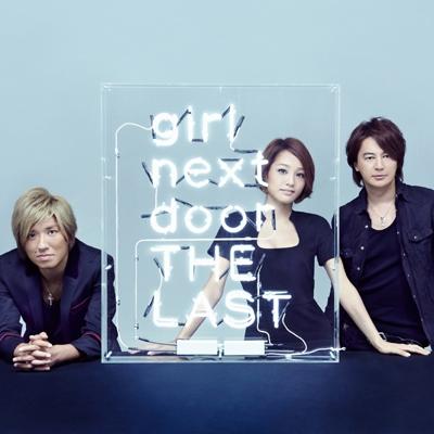 girl next door THE LAST 〜UPPER & BALLAD SELECTION〜