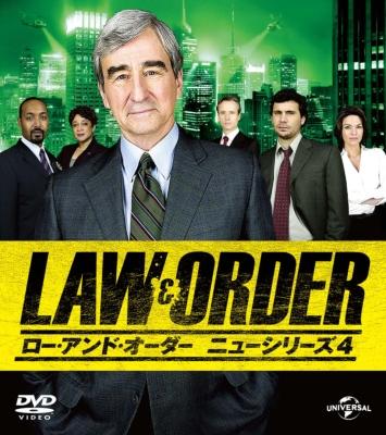LAW&ORDER/ロー・アンド・オーダー<ニューシリーズ4> バリューパック