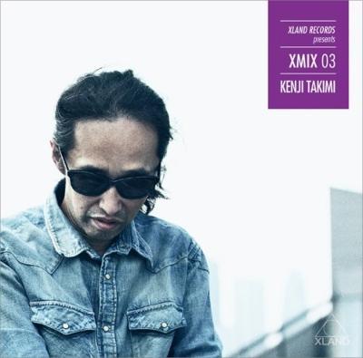 Xland Records Presents Xmix 03