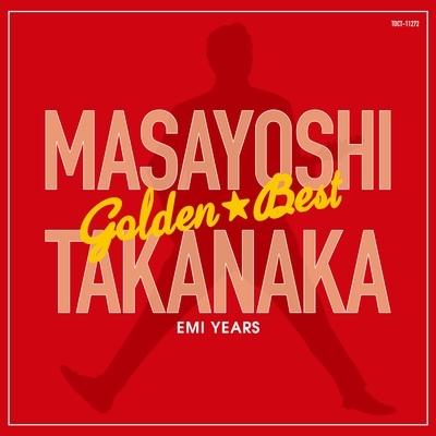 ゴールデン☆ベスト 高中正義EMI YEARS