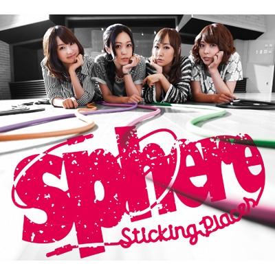 Sticking Places 【初回生産限定盤】(CD+DVD)