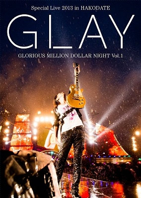 GLAY Special Live 2013 in HAKODATE GLORIOUS MILLION DOLLAR NIGHT Vol.1 LIVE Blu-ray〜COMPLETE SPECIAL BOX〜【初回限定盤:豪華メモリアル写真集付】