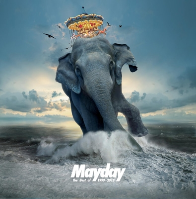 mayday the Best of 1999-2013
