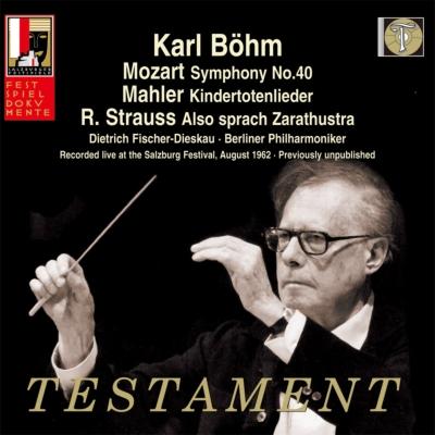 R.シュトラウス:ツァラトゥストラ、モーツァルト:交響曲第40番、マーラー:亡き子をしのぶ歌 ベーム&ベルリン・フィル、ディースカウ(1962モノラル)(2CD)