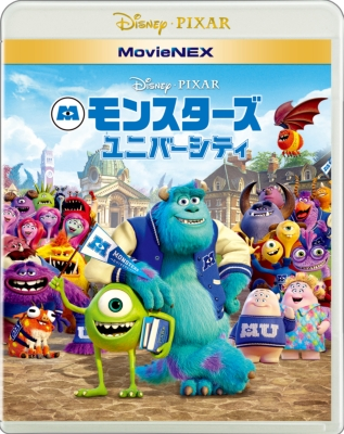 monsters university disney hmv books online online shopping