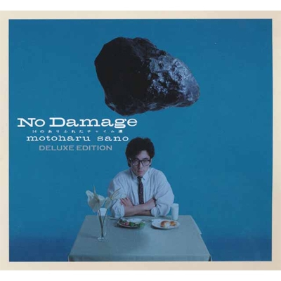 NO DAMAGE:DELUXE EDITION【完全生産限定盤】