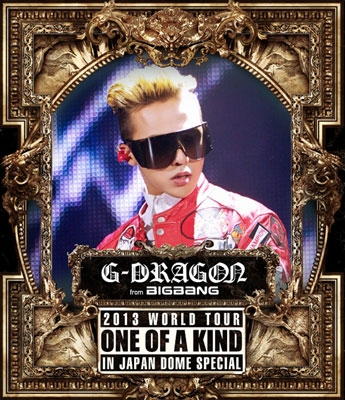 G-DRAGON 2013 WORLD TOUR 〜ONE OF A KIND〜IN JAPAN DOME SPECIAL (Blu-ray)【通常盤】