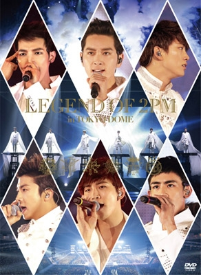 LEGEND OF 2PM in TOKYO DOME 【初回生産限定盤】 (DVD+LIVEフォトブック)