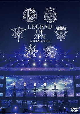 LEGEND OF 2PM in TOKYO DOME 【通常盤】 (DVD)