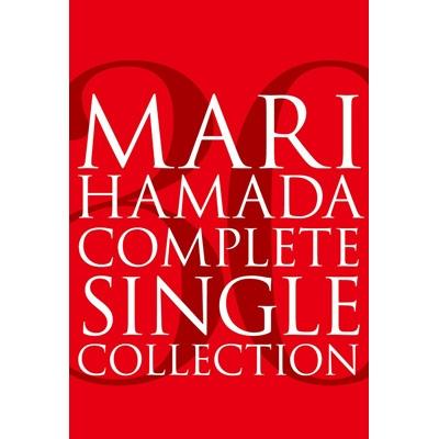 Mari Hamada 〜Complete Single Collection〜【初回生産限定盤 (CD4枚+DVD2枚)豪華BOX仕様】