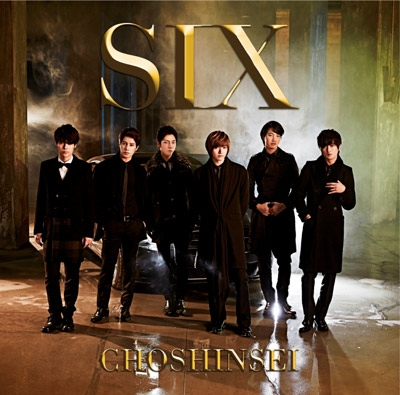 SIX 【通常盤】