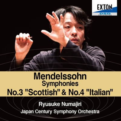 交響曲第3番『スコットランド』、第4番『イタリア』 沼尻竜典&日本センチュリー交響楽団