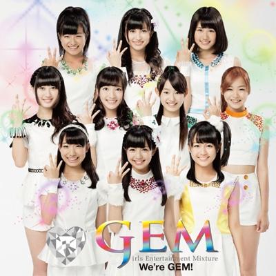We're GEM (+DVD)