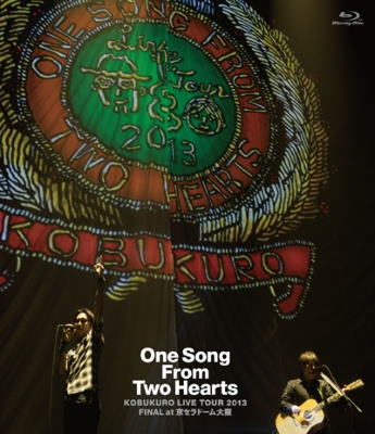 """KOBUKURO LIVE TOUR 2013 """"One Song From Two Hearts"""" FINAL at 京セラドーム大阪 (Blu-ray)"""