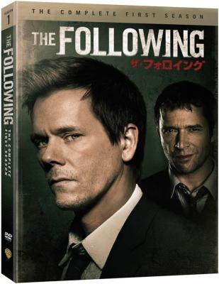 ザ・フォロイング<ファースト・シーズン>DVD コンプリート・ボックス【初回限定生産】