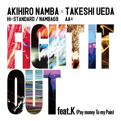 FIGHT IT OUT feat.K(Pay money To my Pain)/ F.A.T.E.