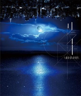 リライト (+DVD)【Type A】