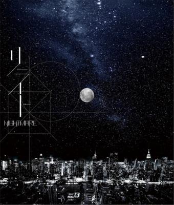 リライト (+DVD)【Type B】