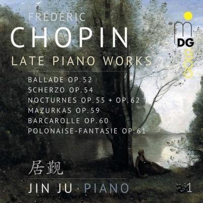 後期ピアノ作品集第1集 ジン・ジュ