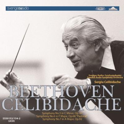 交響曲第5・6・7番 チェリビダッケ&スウェーデン放送交響楽団(2CD)
