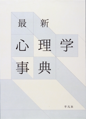 Category:音楽の一覧 (page 1) -...