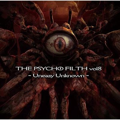 Psycho Filth Vol.8 -uneasy Unknown-