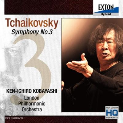 交響曲第3番『ポーランド』 小林研一郎&ロンドン・フィル
