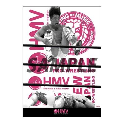 新日×HMV限定クリアファイル(飯伏 幸太選手)