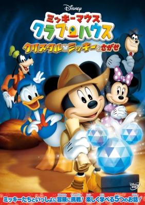 Disney (ディズニー)