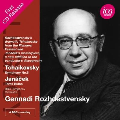 チャイコフスキー:交響曲第5番、ヤナーチェク:タラス・ブーリバ ロジェストヴェンスキー&BBC響(1978、81)