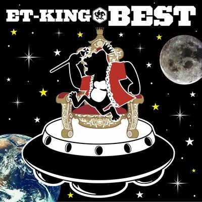 ET-KING BEST (+DVD/豪華ブックレット)【初回限定盤】
