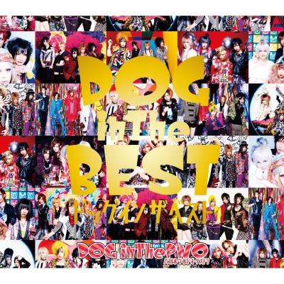 DOG inTheBEST (+DVD)【初回盤A 〜5thAnniversary Edition〜】