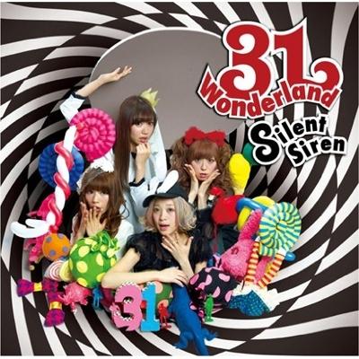 31Wonderland (+DVD)【初回限定盤】