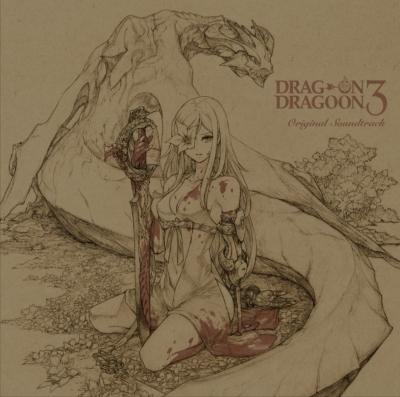 DRAG-ON DRAGOON 3 ORIGINAL SOUNDTRACK