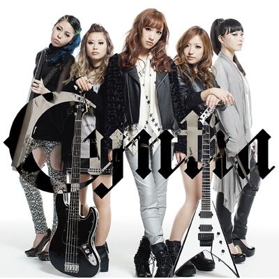 Limit Break (+DVD)【初回限定盤B】