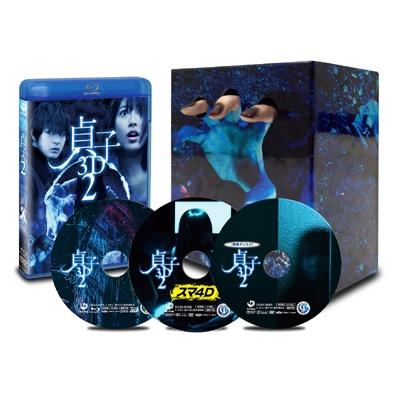 貞子3D2 貞子の呪い箱弐