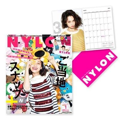 NYLON JAPAN 1月号 +NYLON JAPAN 2014年 特製ダイアリー featuring 水原希子
