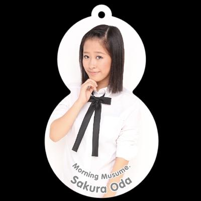 小田さくら『ゆきだるまキーホルダー+L判生写真』/モーニング娘。