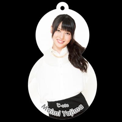 矢島舞美『ゆきだるまキーホルダー+L判生写真』/℃-UTE