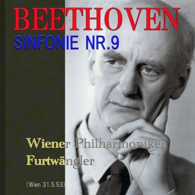 交響曲第9番『合唱』 フルトヴェングラー&VPO(1953)