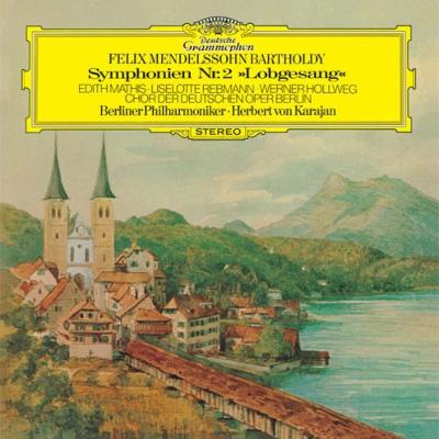 交響曲第2番『讃歌』 カラヤン&ベルリン・フィル、マティス、ホルヴェーク