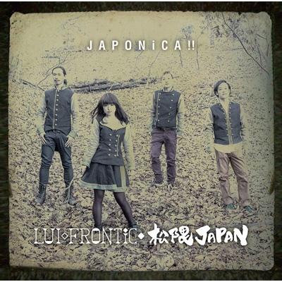 JAPONiCA!! (CD+DVD)【初回生産限定盤】